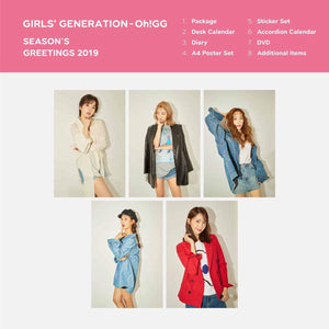 [READY STOCK] SNSD-Oh!GG 2019 OFFICIAL SEASON'S GREETING