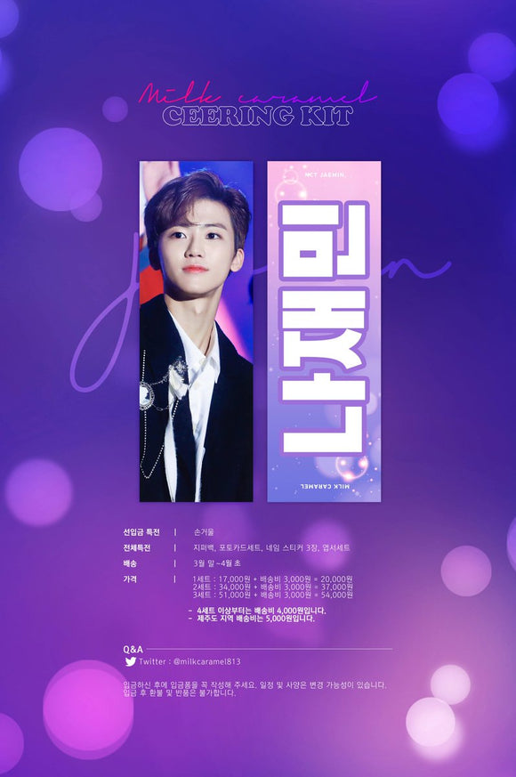 [PO CLOSED] Jaemin Cheering Kit by @milkcaramel813