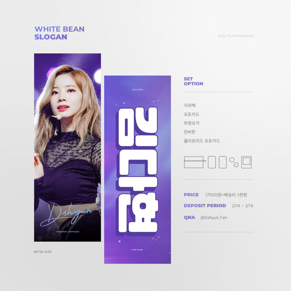 [PO CLOSED] Dahyun 2019 White Bean Slogan by @Dahyun_Fan
