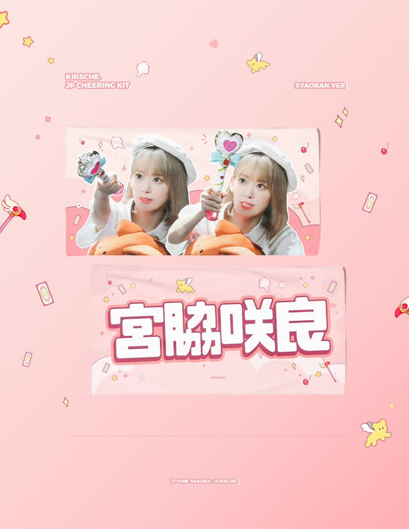 [PO CLOSED] Sakura Japan Cheering Kit by @39_kirschesaku