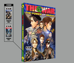 [PRE ORDER] EXO - The Power of Music
