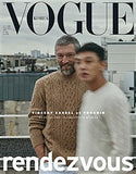 [PRE ORDER] VOGUE KOREA DECEMBER ISSUE (Ft. EXO BAEKHYUN & KAI, NCT LUCAS & JAEMIN)