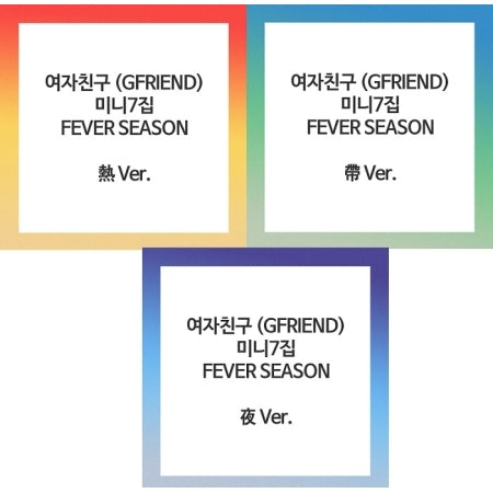 [PRE ORDER] GFRIEND 7TH MINI ALBUM - FEVER SEASON