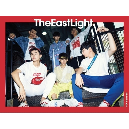 [PRE ORDER] The Eastlight 1st Mini Album