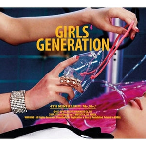 [PRE ORDER] SNSD 4th ALBUM - I GOT A BOY