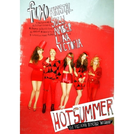 [PRE ORDER] f(x) 1st ALBUM REPACKAGE - HOT SUMMER