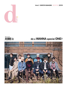 [PRE ORDER] WANNA ONE -  디아이콘 Vol. Ⅳ: 워너원 - do u WANNA special ONE?