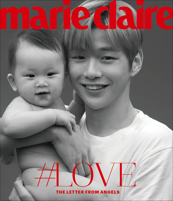 [PRE ORDER] MARIE CLAIRE KOREA DECEMBER ISSUE (Ft. Wanna One Kang Daniel)