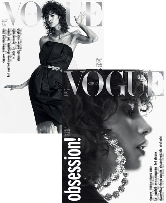 [PRE ORDER] VOGUE KOREA MAGAZINE OCTOBER ISSUE (Feat. EXO CHANYEOL)