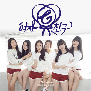 [PRE ORDER] GFRIEND 1st MINI ALBUM - SEASON OF GLASS