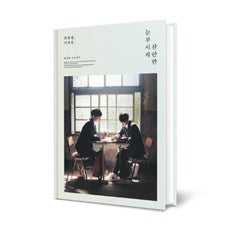[PRE ORDER] Hyeongseob x Euiwoong 1st Single Album -