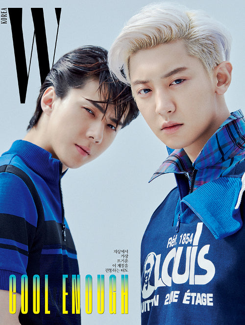 [PRE ORDER] W KOREA MAGAZINE JULY ISSUE FEAT. EXO CHANYEOL & SEHUN
