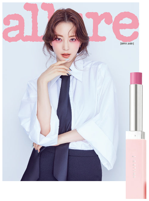 [PRE ORDER] ALLURE KOREA SEPTEMBER ISSUE (FEAT. NCT DREAM)