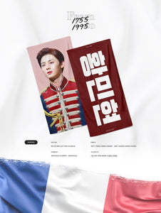 "[PO CLOSED] Minhyun Slogan ""From 1755 to 1995"" by @LearntoLove_mh"