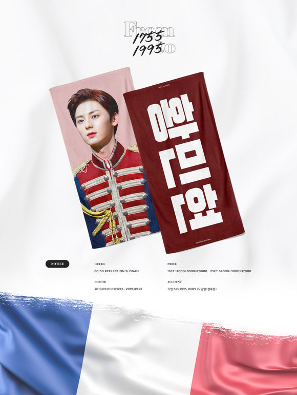 [PO CLOSED] Minhyun Slogan