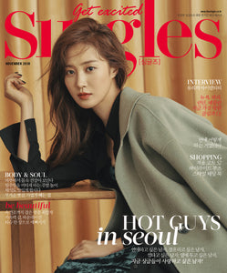 [PRE ORDER] SINGLES NOVEMBER ISSUE (Feat. SNSD YURI)