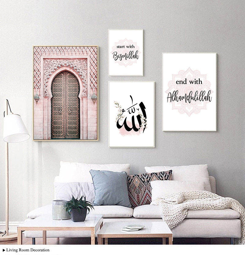 Islamic Style Decorative Pictures