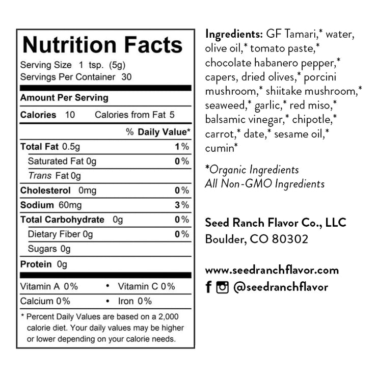 Umami Reserve nutritional facts and ingredients