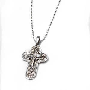 Sterling Silver Cross - Payvand