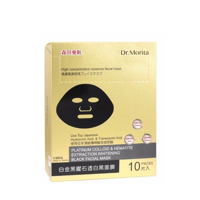 Dr. Morita Platinum Colloid & Hematite Extraction Whitening Black Facial Mask