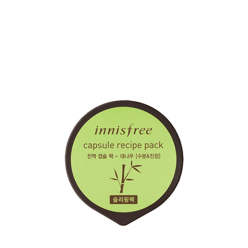 INNISFREE Capsule Recipe Pack (Bamboo) 10ml