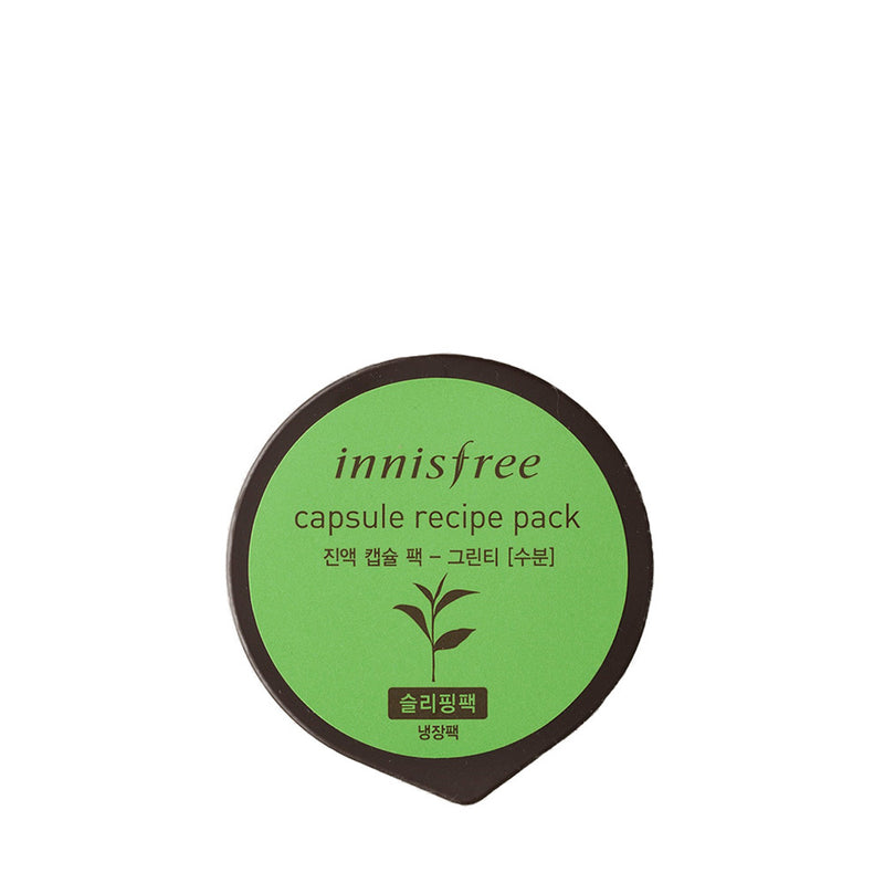 INNISFREE Capsule Recipe Pack (Green Tea) 10ml