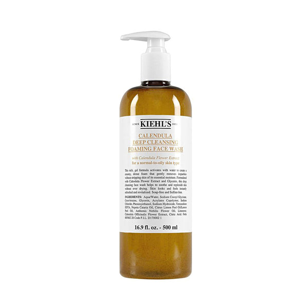 KIEHL'S Calendula Foaming Wash 500ml