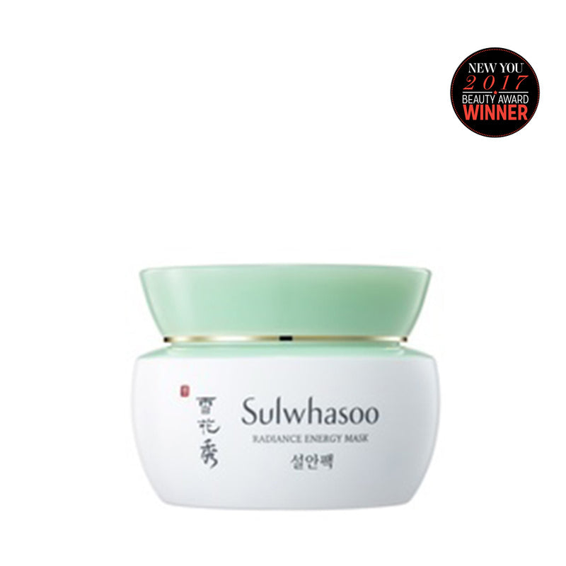 SULWHASOO Radiance Energy Mask 80ml