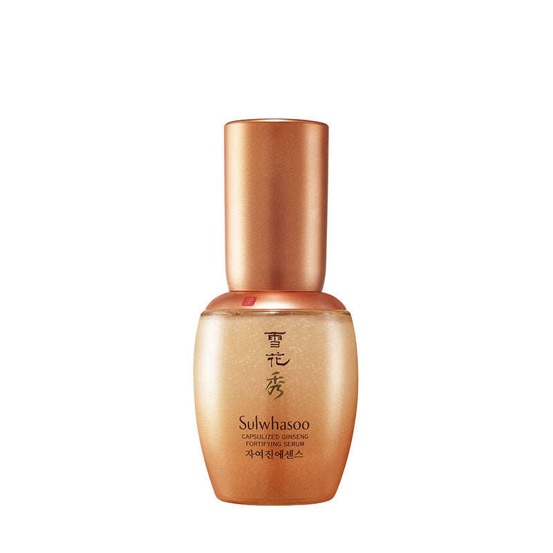 SULWHASOO Capsulized Ginseng Fortifying Serum 50ml