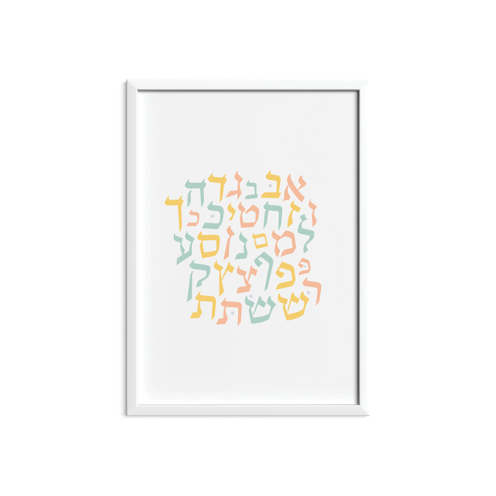 Aleph Beis Color Framed
