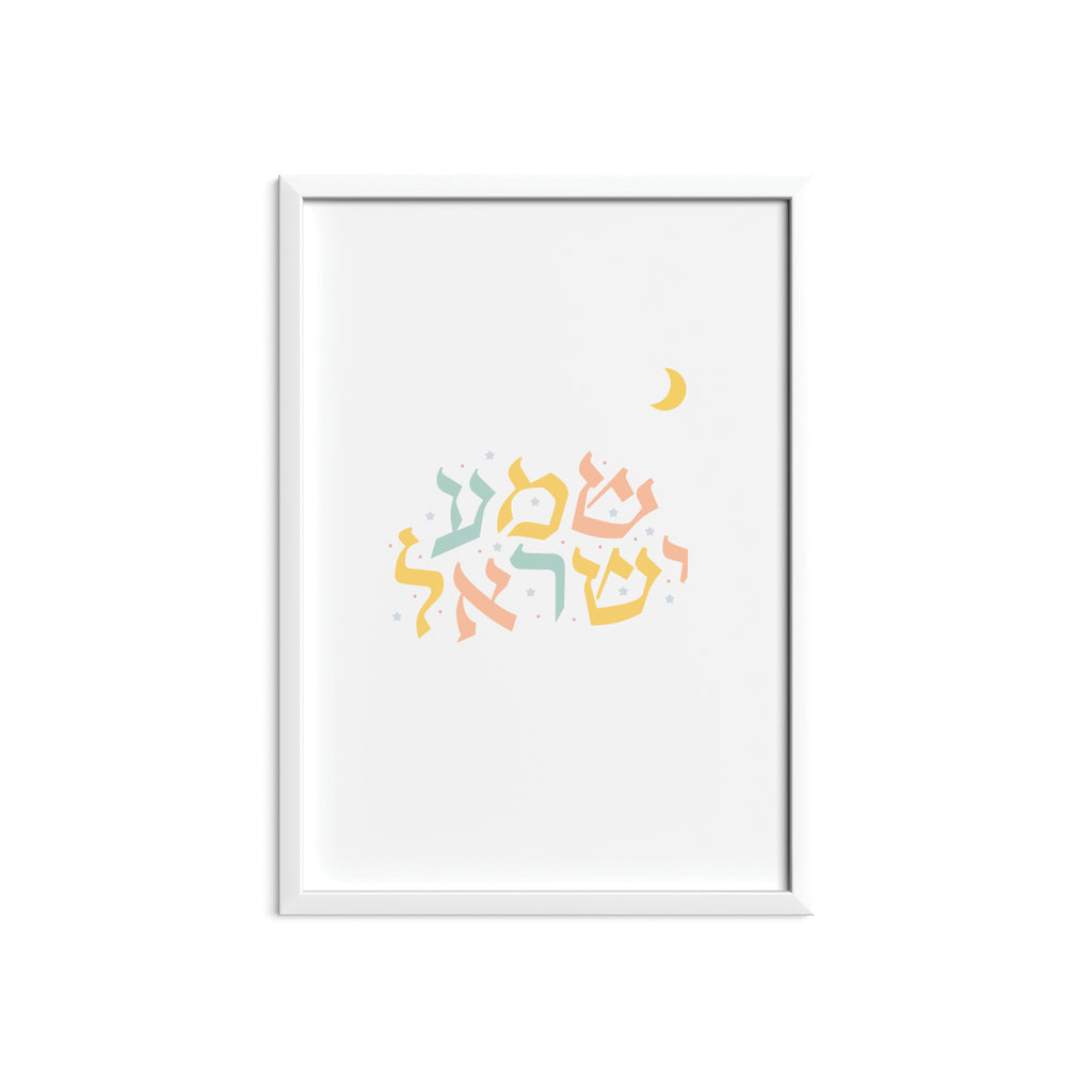 Shema Moon Framed