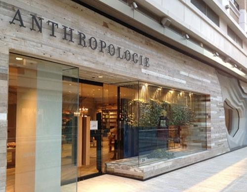 Our successful partnership with Anthropologie continues to grow
