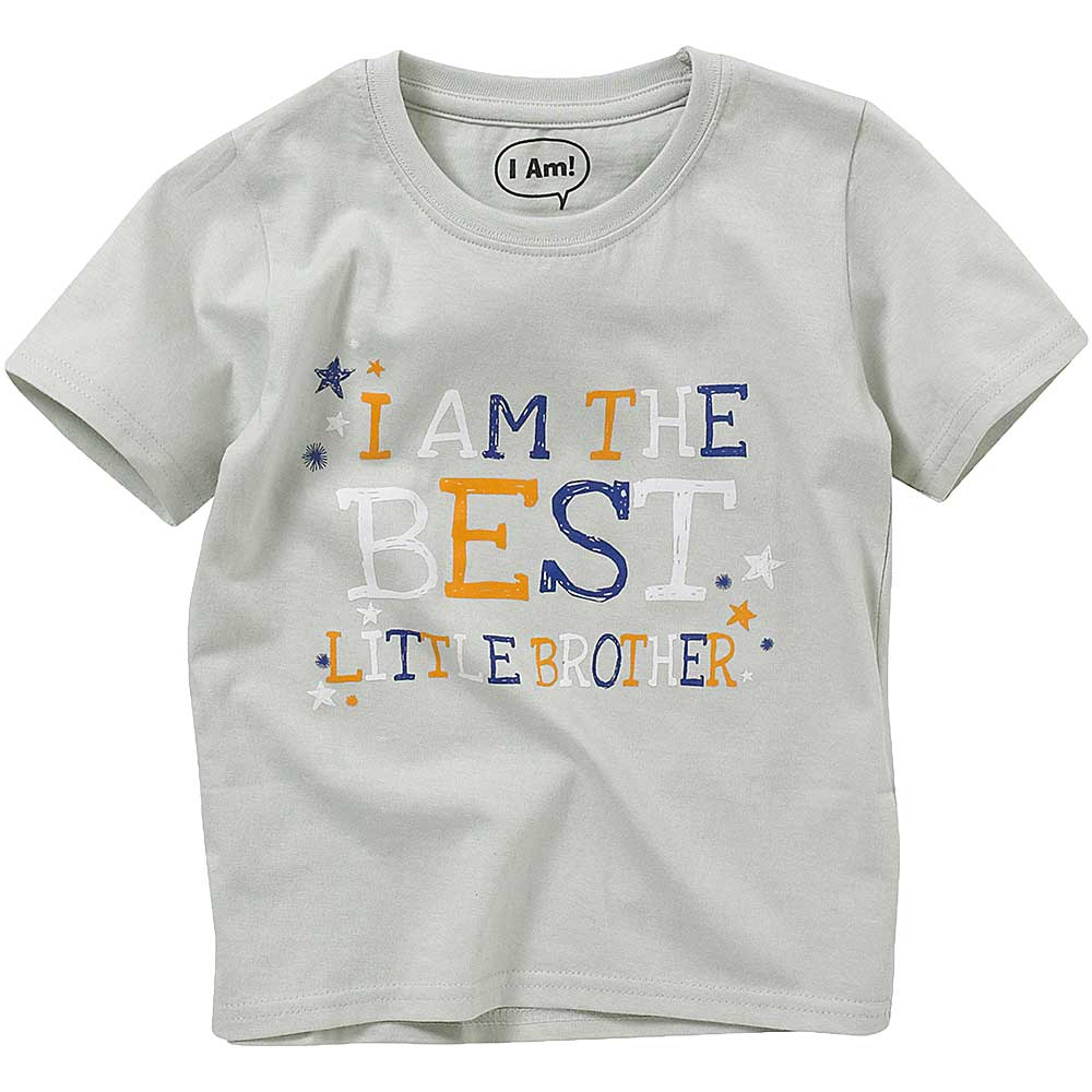 I Am ... The Best Little Brother T-Shirt