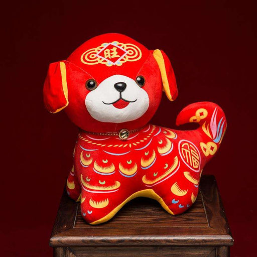 China Dog Year Plush Stuffed Toy - Naughty Bubbles