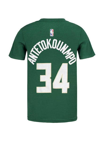 Youth Nike Giannis Antetokounmpo Icon Milwaukee Bucks T-Shirt ... 08e0065ff