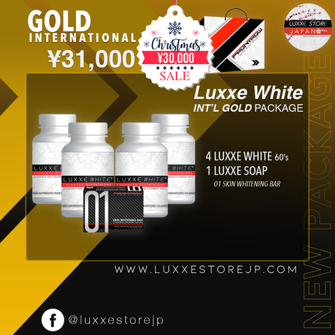 Gold International Package