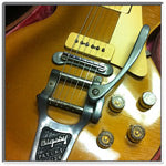 Vintage & Collectible Guitars