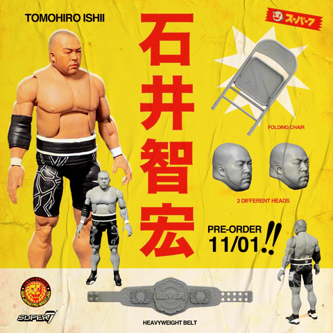 New Japan Pro-Wrestling Ultimate - Tomohiro Ishii