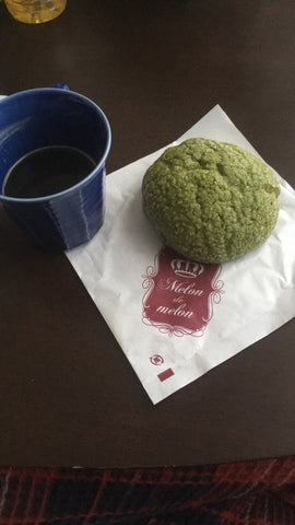 Uji Matcha Melon Pan from Nara