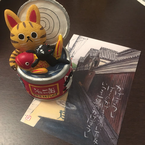 Tadaharu Itoi Cat Statue and Postcard