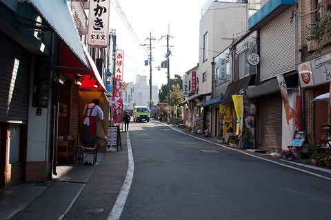 Street near Fushimi Inari Shrine