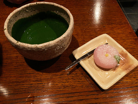 Year of the Dog Matcha at Ippodo Tea Room, Kyoto