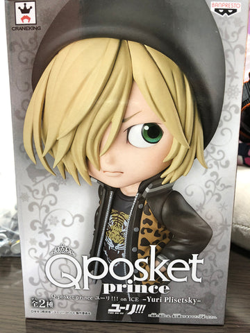 yuri on ice yurio qposket prince