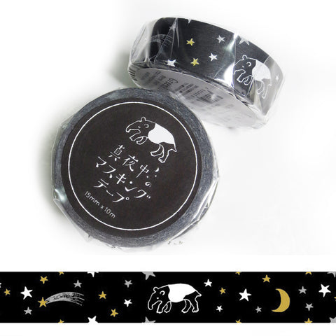 Midnight Tapir Washi Tape - Gold Crow Co.