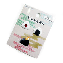 Onigiri Rice Ball Mini Patch Set - Gold Crow Co.