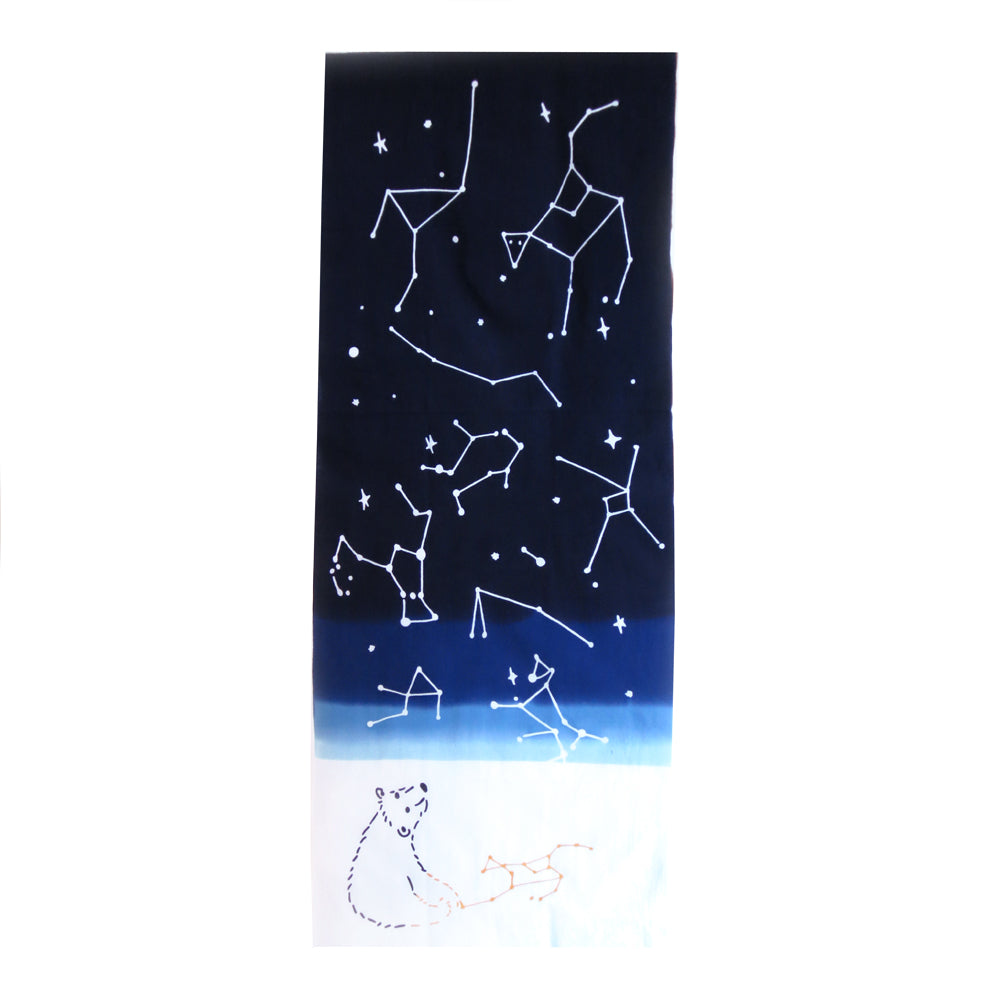Polar Bear Constellation Japanese Tea Towel - Gold Crow Co.