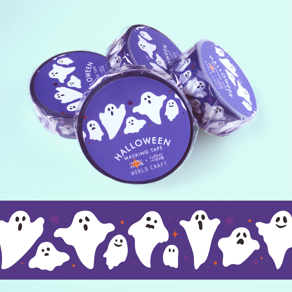 Spooky Ghost Halloween Washi Tape - Gold Crow Co.