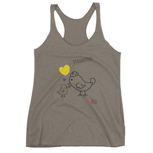 #MamaBird - Women's Tank Top
