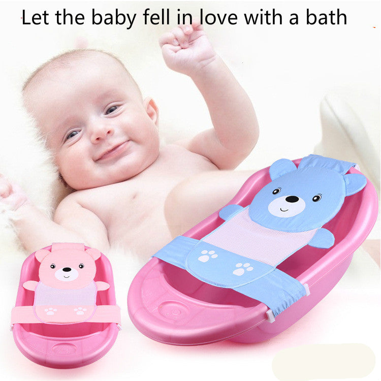 High Quality Baby Adjustable Bath Tub Seat Bath Safety Security Seat Baby Safety Net Blue Pink