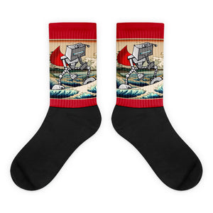 GuitarBot Socks